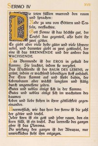 A page from Dr. Carl Jung's private printing of the Seven Sermons to the Dead